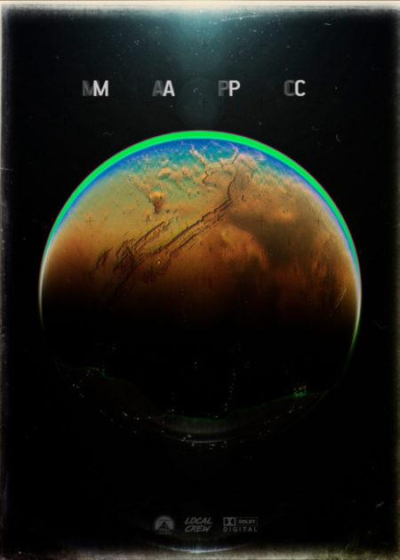 Марсианские горизонты