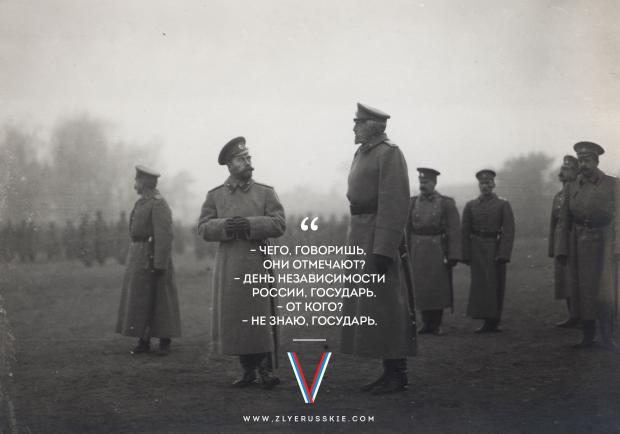 12 июня – День Независимости России