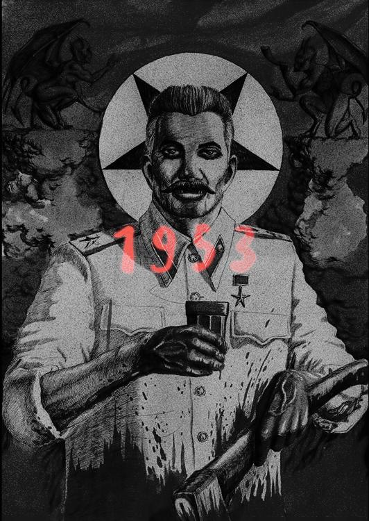 5 марта 1953 года умер Сталин. Это был хороший день.