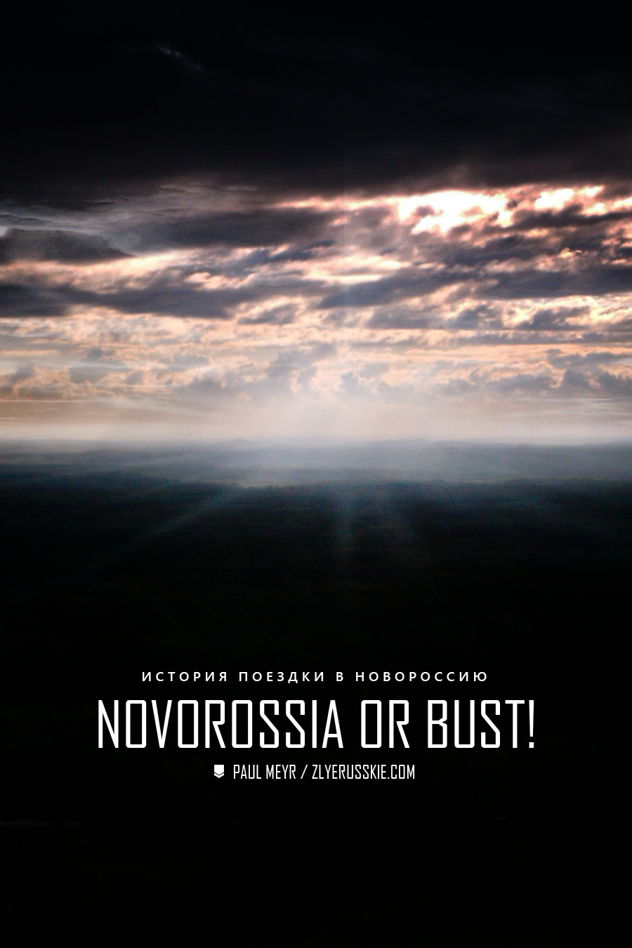 Novorossia or bust!