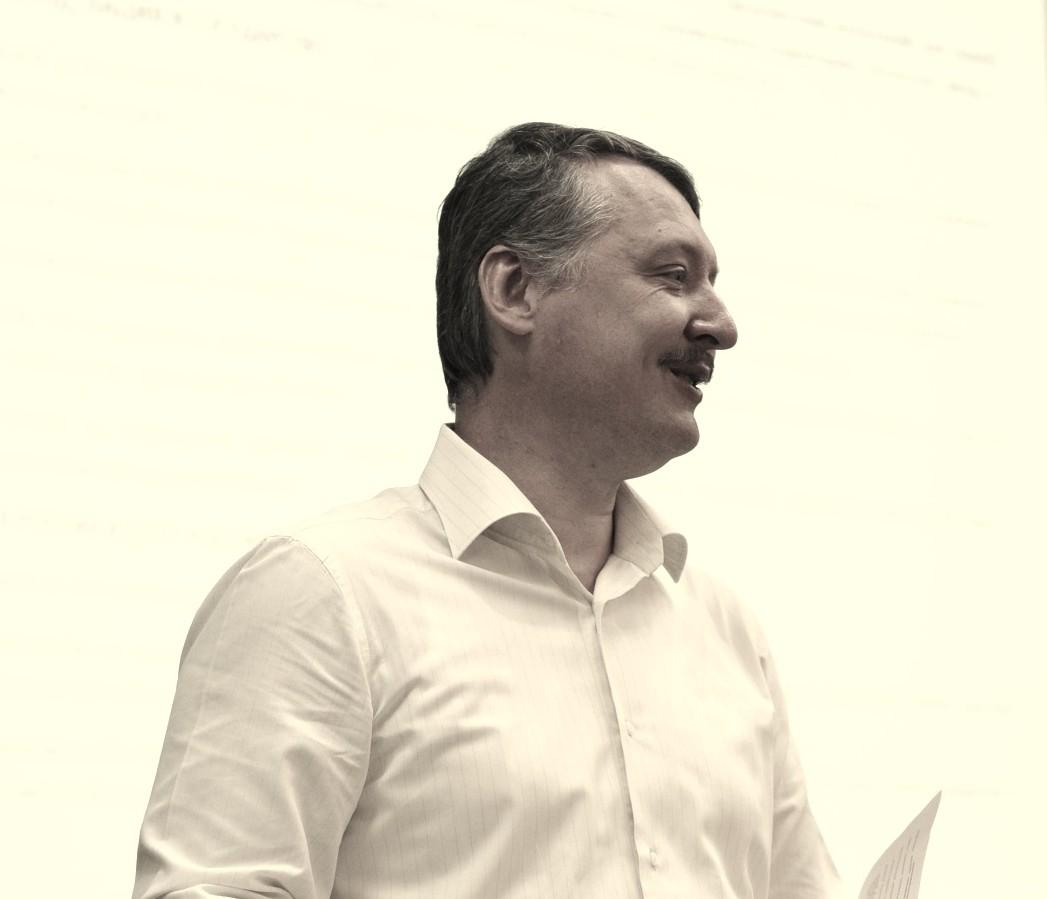 Декларация Общерусского национального движения под руководством Игоря Стрелкова