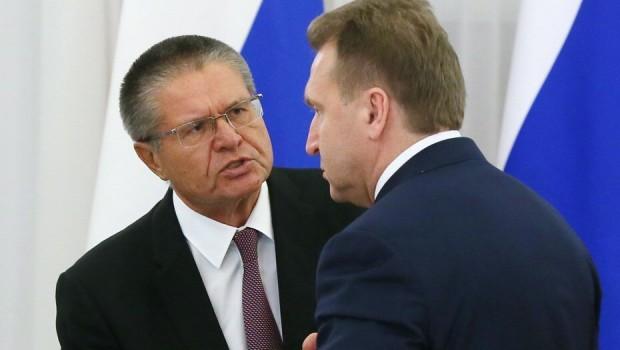 Путин наносит ответный удар: 20 килограммов для Улюкаева