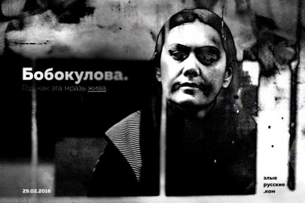 Бобокулова. Год