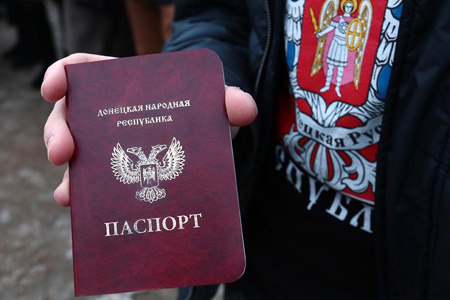 Сбербанк «признал» паспорта ДНР и ЛНР