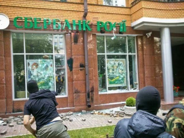 Аваков потребовал изгнать Сбербанк из Украины за признание паспортов ЛДНР