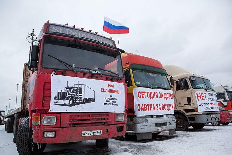 В России началась бессрочная стачка дальнобойщиков