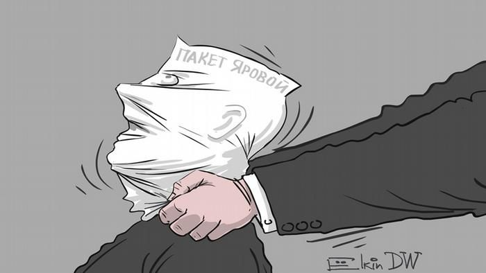 """ФСБ выступила против плана создания пилотных зон для тестирования """"закона Яровой"""""""