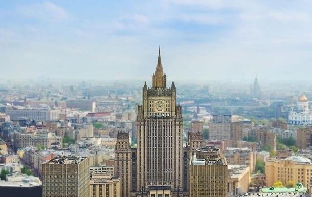 Россия высылает молдавских дипломатов