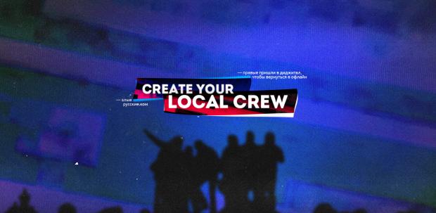 Create your local crew