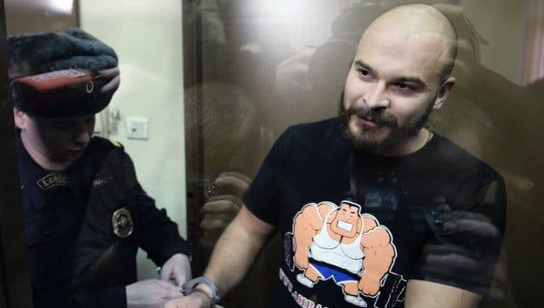 Приговор Марцинкевичу