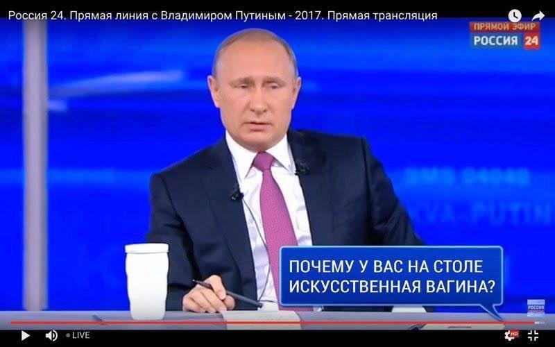 Путин запретил использование VPN и анонимайзеров