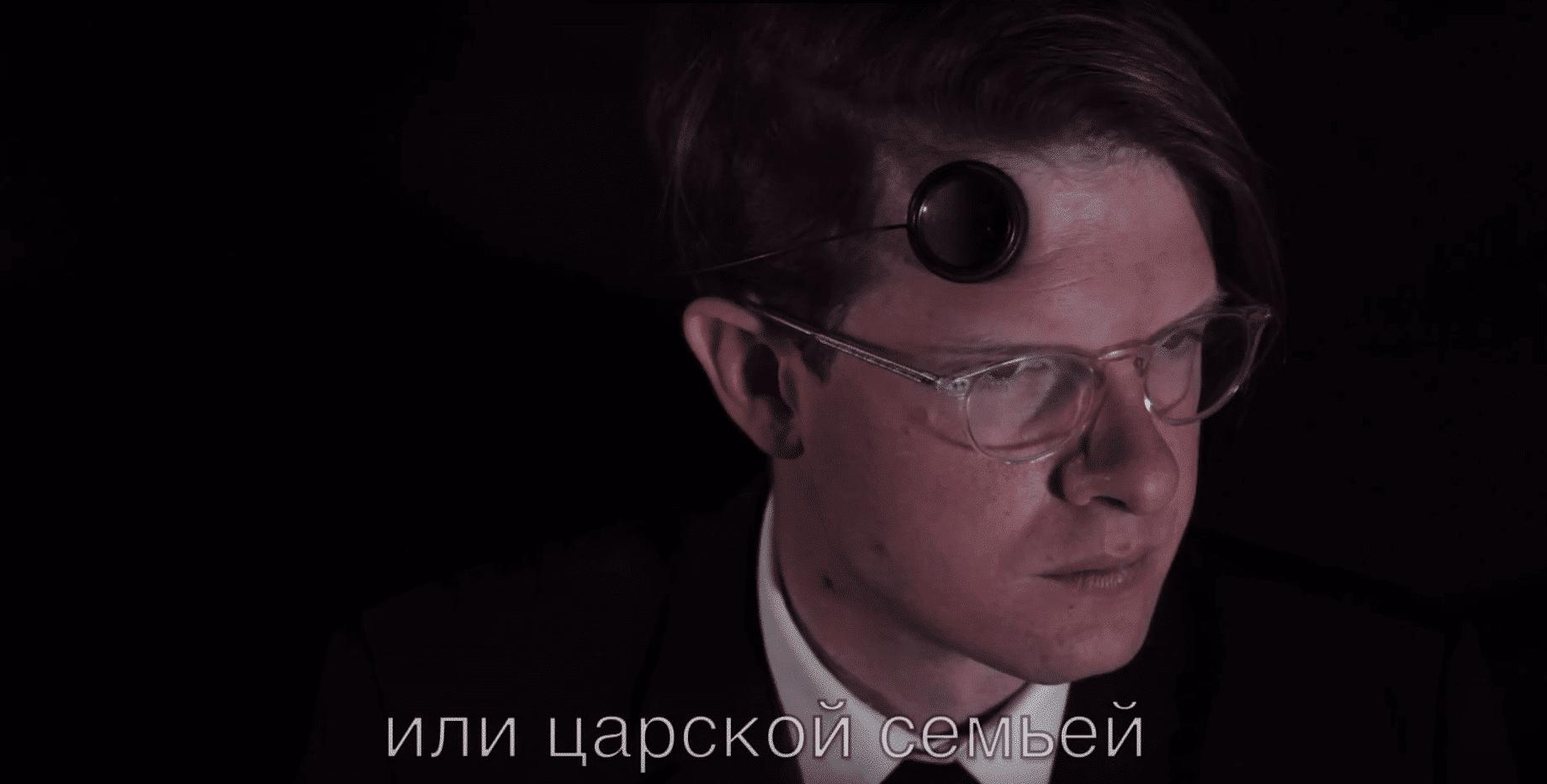 Князь Ростислав Ростиславович Романов записал первое видео