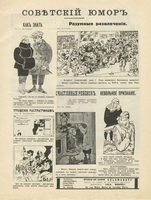 «Иллюстрированная Россiя», 1929, апрель.