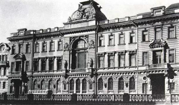 Микрофинансовая практика в Российской Империи