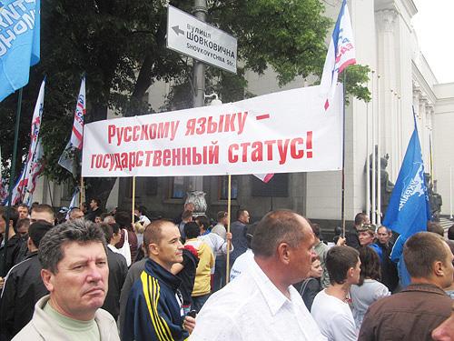 Борьба за русский язык: дайджест новостей