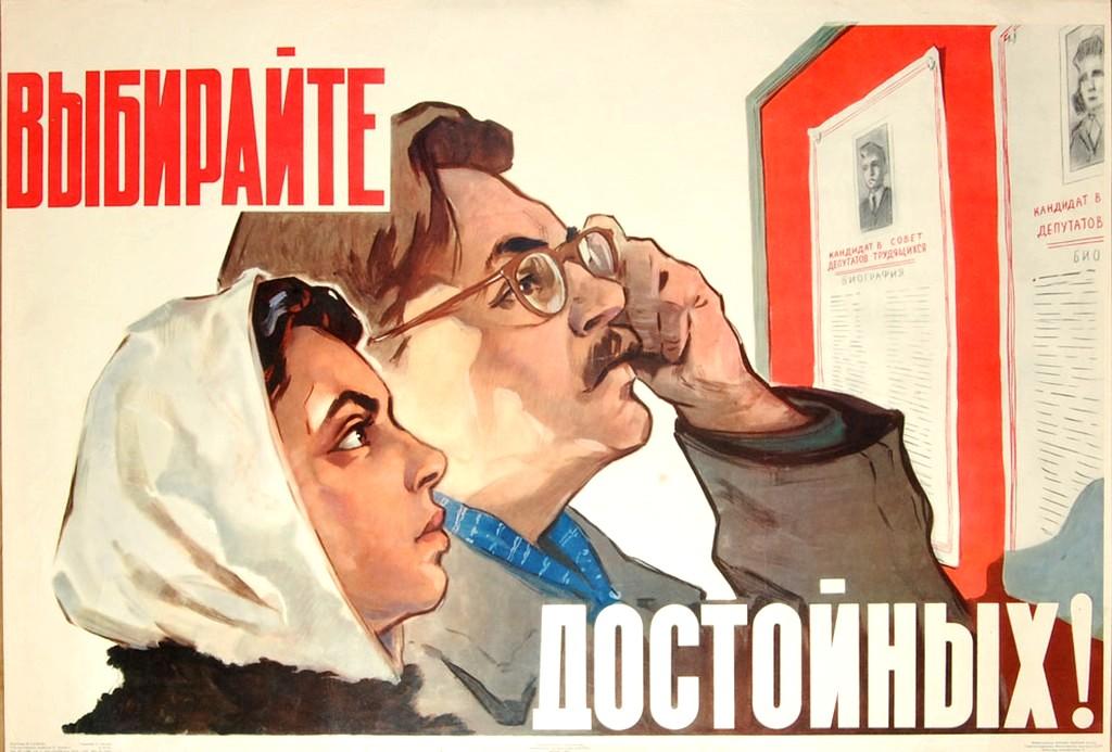 Явлинский, Грудинин, Навальный, и примкнувшая к ним Собчак