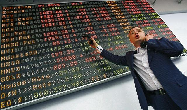 Падение мировых индексов