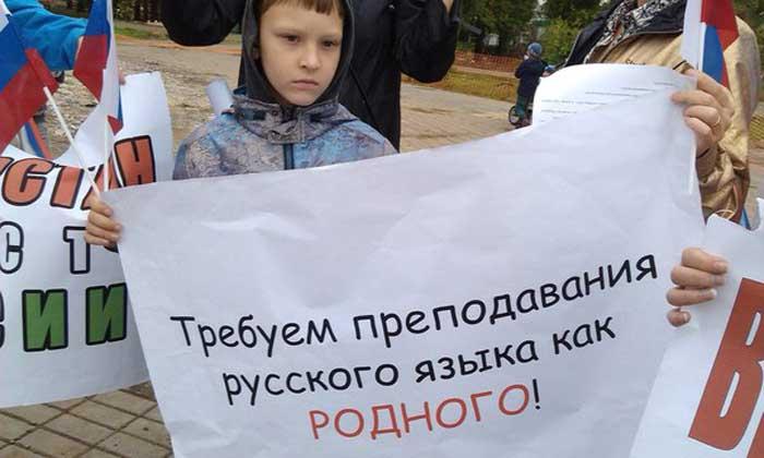 Ах, эта дружба народов, или возвращаясь в Казань