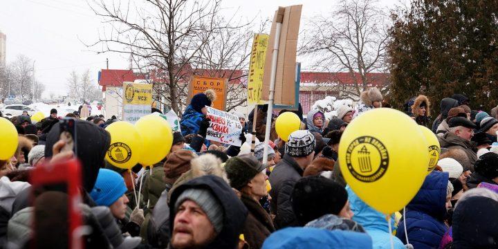 Протесты в Коломне