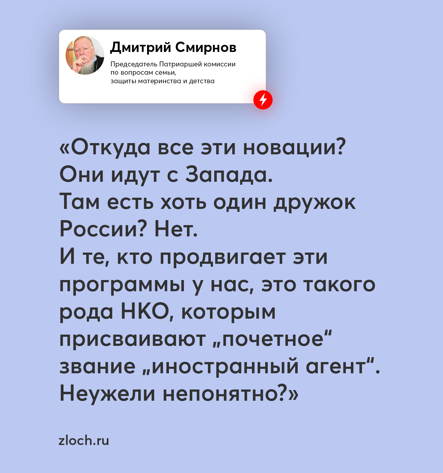 В РПЦ поддержали петицию о запрете программ профилактики ВИЧ