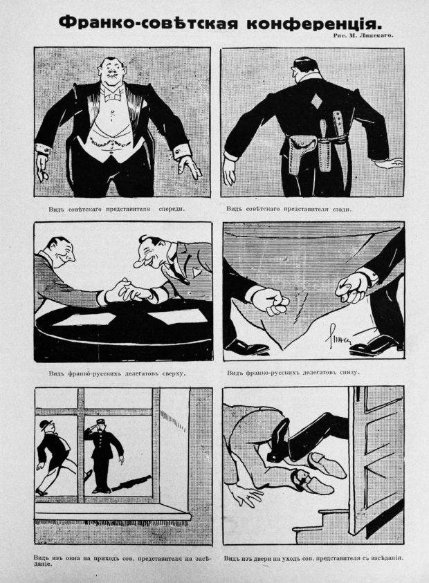 «Франко-советская конференция», журнал «Иллюстрированная Россия», 1926 год
