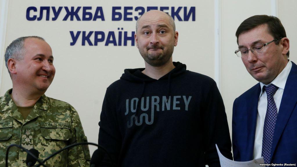 Умерший и воскресший, или как Аркадий Бабченко стал Бубликовым