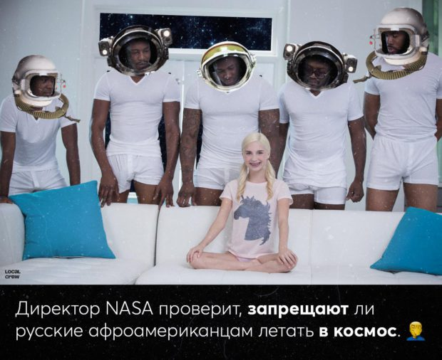 Глава НАСА обещал узнать, есть ли в России запрет на темнокожих космонавтов
