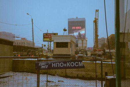 О забытом офлайне, но развитом онлайне в России