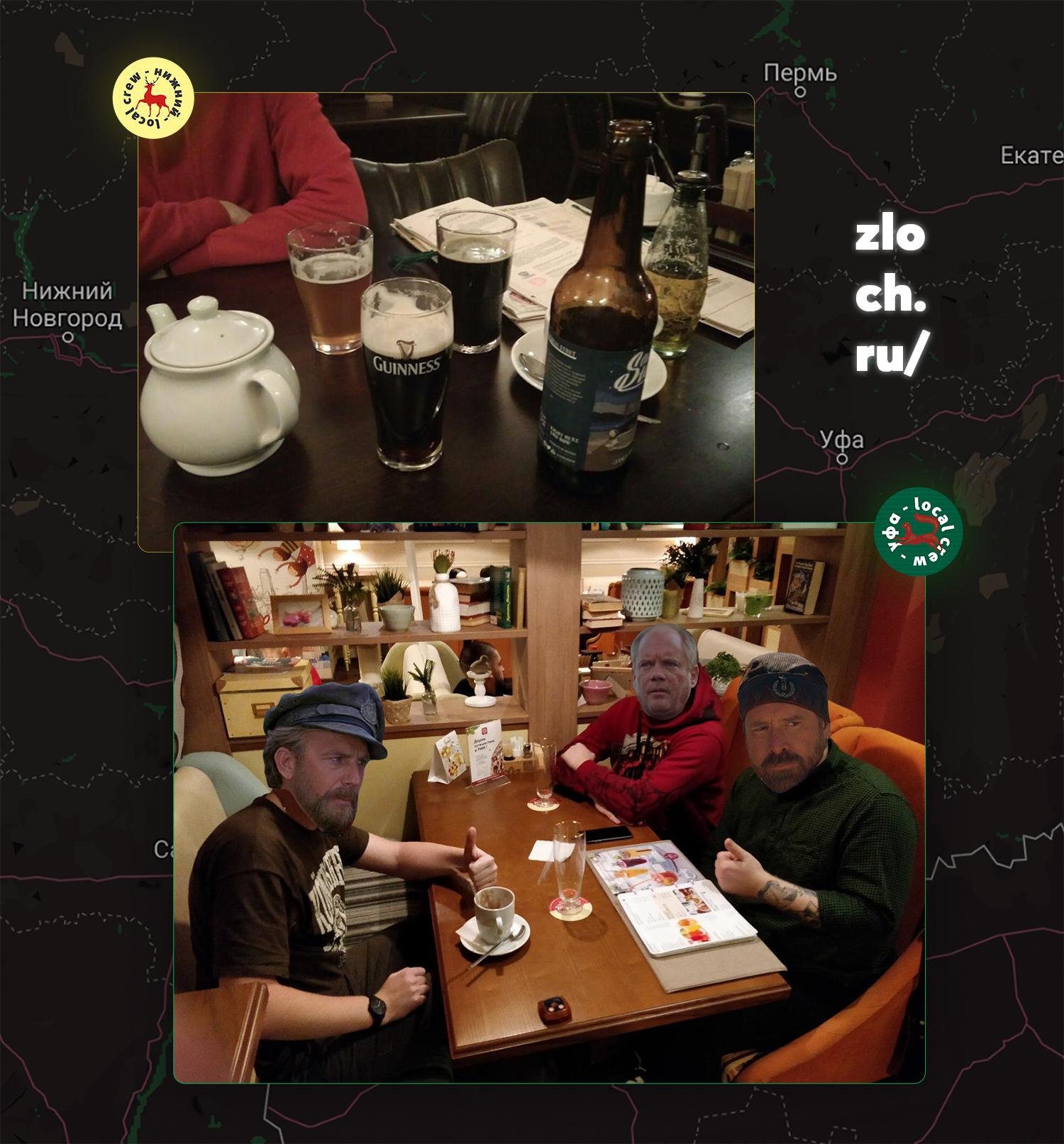 Встречи в Уфе и Нижнем Новгороде, 11 ноября