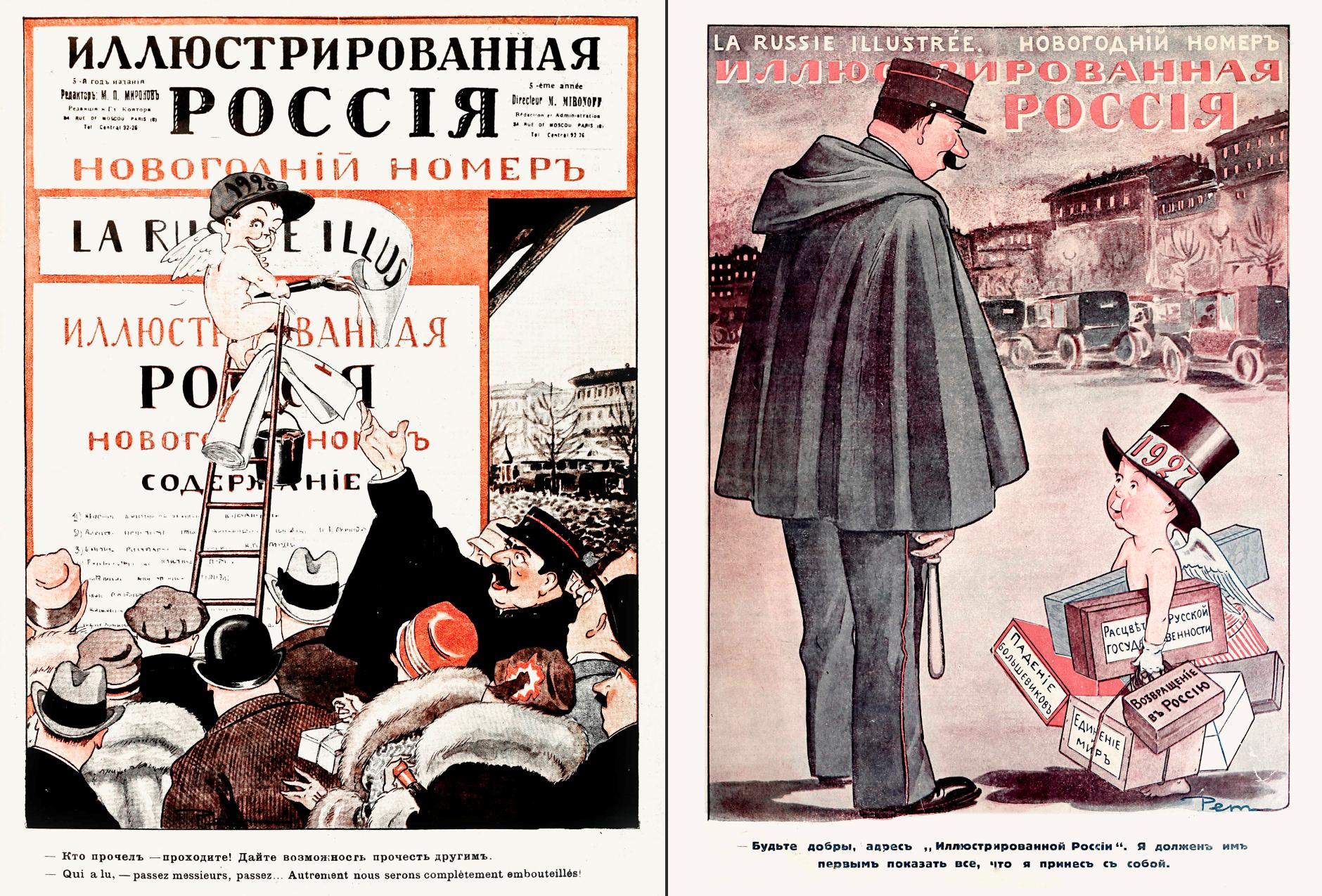 Незыблемая тяга к преемственности на примере старой русской прессы
