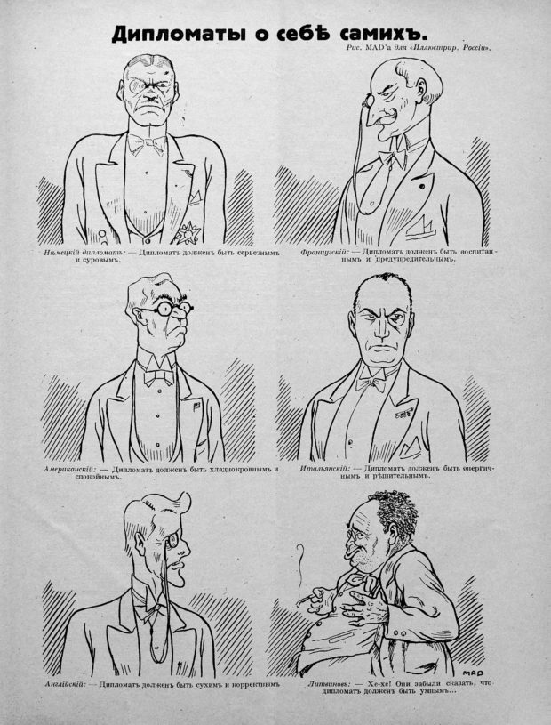 «Дипломаты о себе самих», журнал «Иллюстрированная Россия», №11, 1927 год