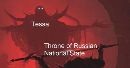 Мемы для русских и по-русски