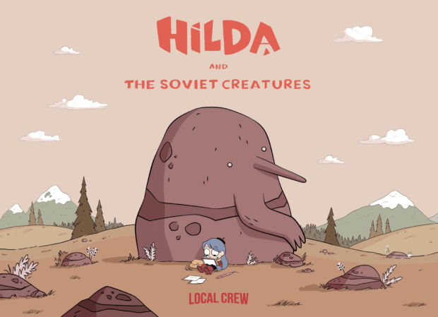 Хильда в мире советских чудовищ