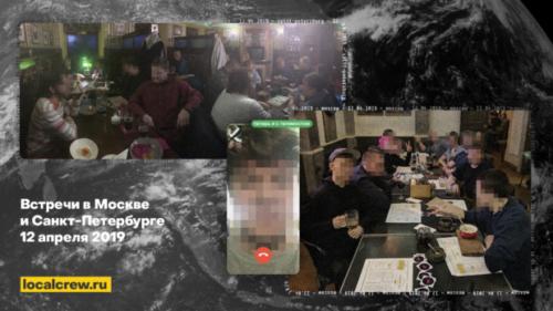 Встречи в Москве и Петербурге, 12 апреля