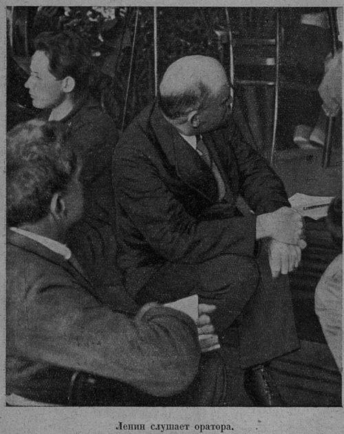 149-й день рождения Ленина и «Часовой» за июнь 1970-го