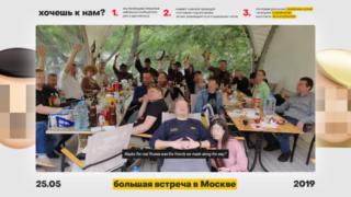 Большая встреча в Москве, 25 мая