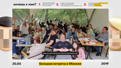 Встреча в Москве, 25 мая