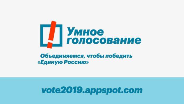 https://localcrew.ru/wp-content/uploads/2019/06/DztUHstWkAAJey3-620x349.jpg