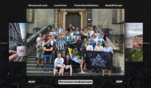 Богемская конференция, 6 июля