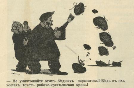 «Не понимаю», журнал «Иллюстрированная Россия», выпуск № 50 от декабря 1929 года
