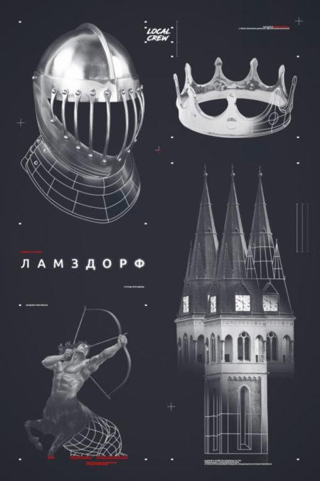Интервью с Владимиром Ламздорфом