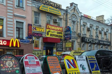 Как в России появилась, пропала и снова появилась реклама