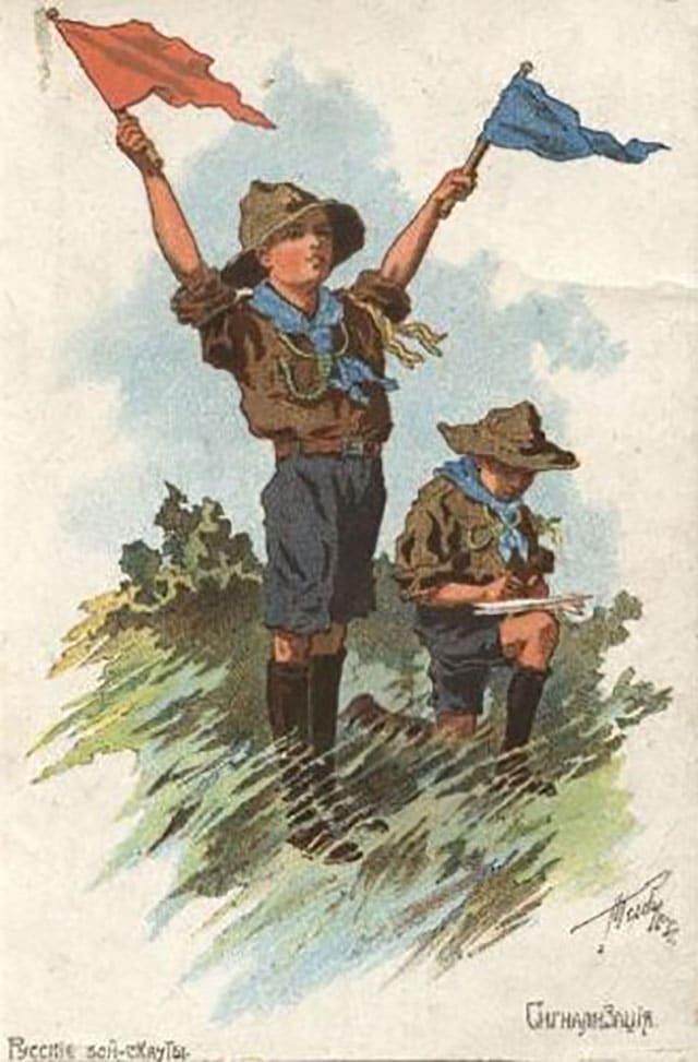 Как мы переводили «пионербол» на английский