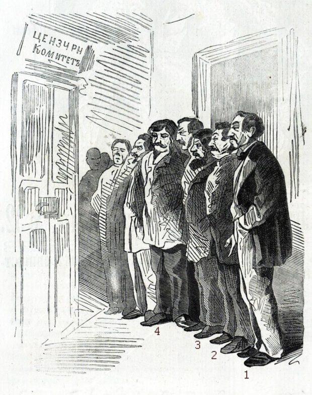 Карикатура Великих реформ